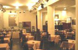 Ресторан В почете 4