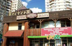 ресторан вестен 1
