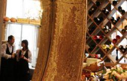 ресторан Винотека Dissident 1