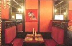 ресторан Якинику 2