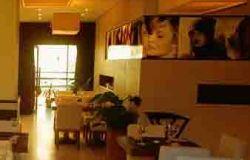 ресторан z cafe 5