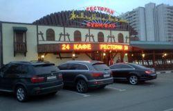 ресторан жемчужина востока 2