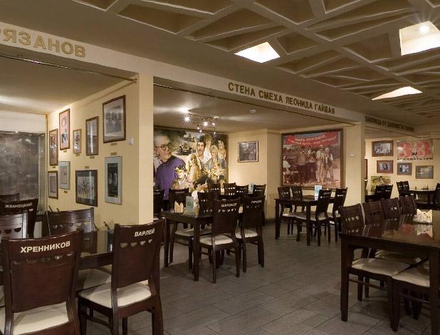 Ресторан Жестокий романс 4